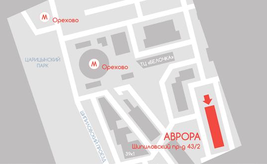 b5bd95c3400 Контакты Аврора Принт Лейбл